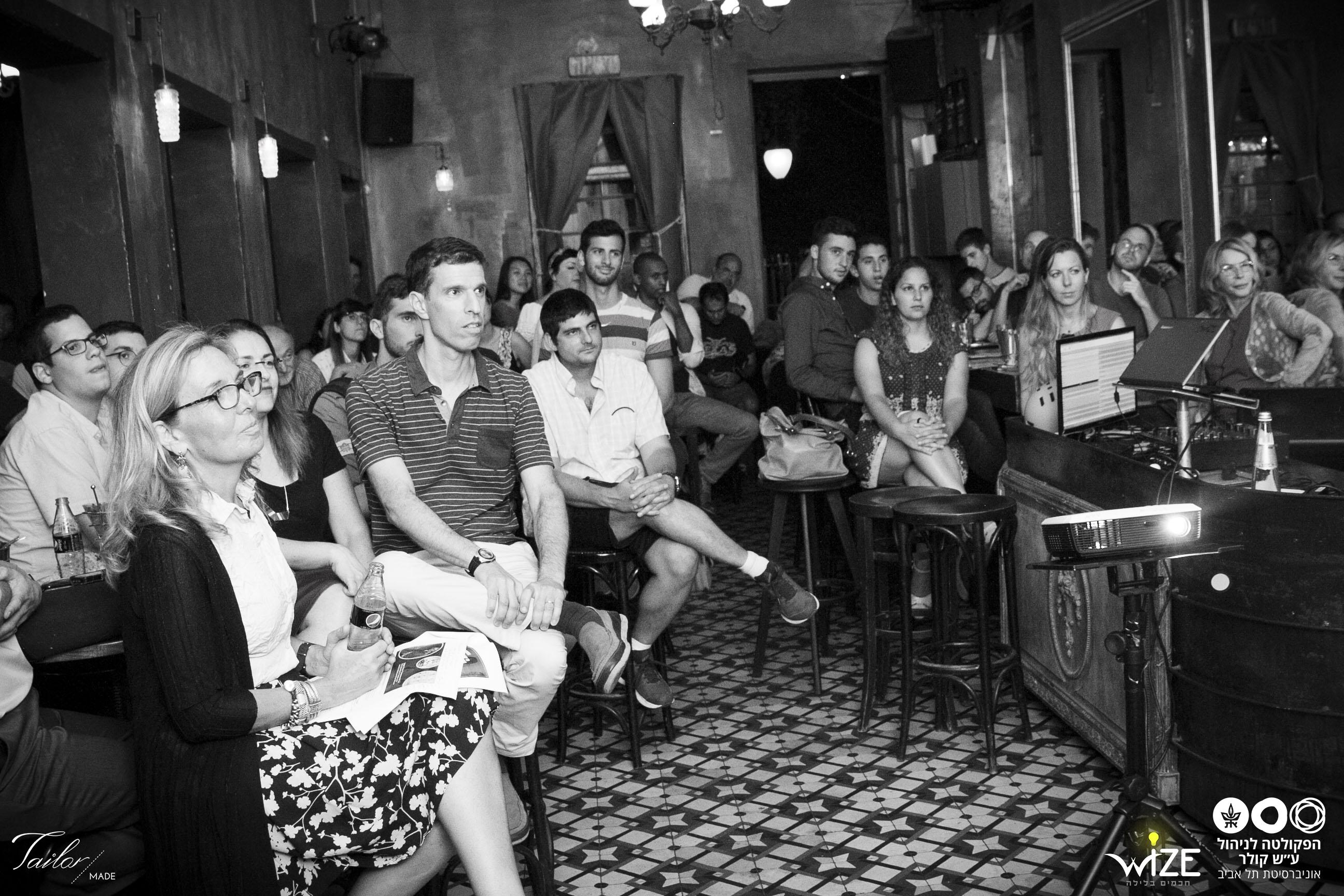 סדרת הרצאות 'ניהול על הבר'