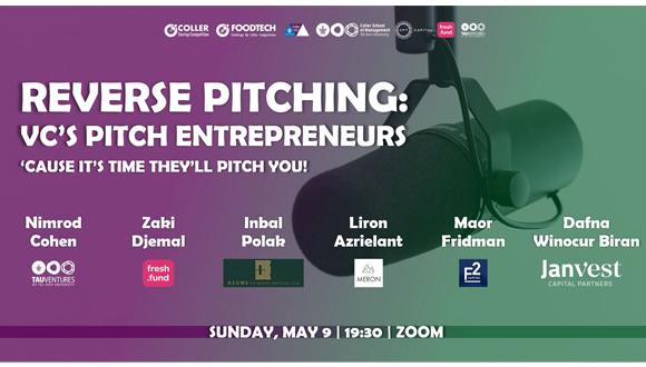 Entrepreneurs usually pitch investors, but hey - how about a reverse pitching event? That's what we're up to