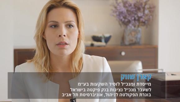סוד ההצלחה שלהם: הנטוורקינג של בוגרי אוניברסיטת תל אביב