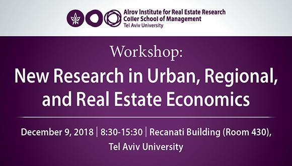 """מכון אלרוב לחקר הנדל""""ן - סמינר אקדמי: מחקרים חדשים בכלכלה עירונית אזורית ונדל""""ן"""