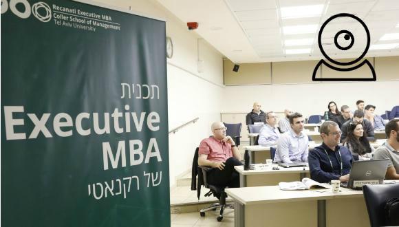 מפגש הסבר online לתכנית ה- Executive MBA של רקנאטי