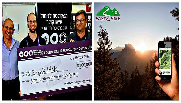 מייסדי Easy2hike מספרים על הדרך שעשו מאז הזכייה בתחרות הסטארט אפ של קולר