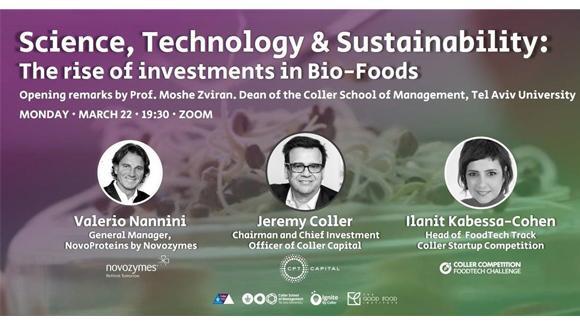 טכנולוגיה, מזון, מדע ומה שביניהם
