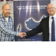 הפקולטה לניהול אירחה  ועידת וידיאו של כ-300 משקיעים מסין המעוניינים להשקיע בחברות ישראליות