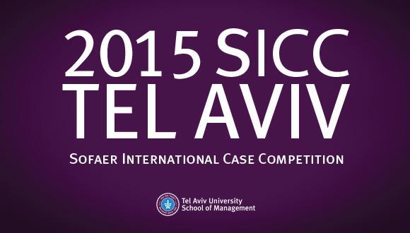 תחרות השנתית הבינלאומית לניתוח אירועים אסטרטגיים